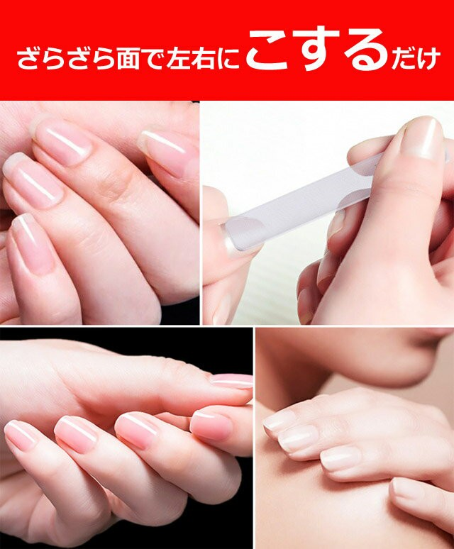 ガラス爪磨き ガラス爪やすり ネイルケア用 爪磨き ケース付き 男女兼用 ガラス 爪やすり ヤスリ ガラス製 ネイルファイル 爪とぎ ネイル