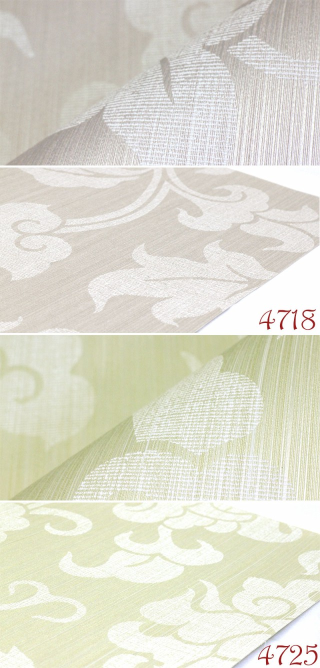 輸入壁紙 フリース壁紙 不織布壁紙 ベルギー製 2color