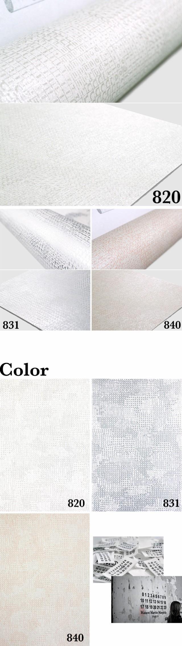 輸入壁紙 フリース壁紙 不織布壁紙 ベルギー製 3color
