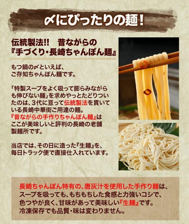 〆にぴったりの麺!