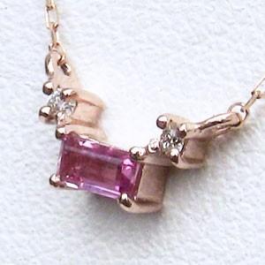 ピンクトルマリン ネックレス ペンダント ダイヤモンド 0..02ct K18 ピンクゴールド 10月誕生石