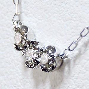 ペンダント ネックレス ダイヤモンド ペンダントネックレス スリーストーン 0.10ct K18WG ホワイトゴールド チェーン付 4月誕生石 送料無料【RCP】
