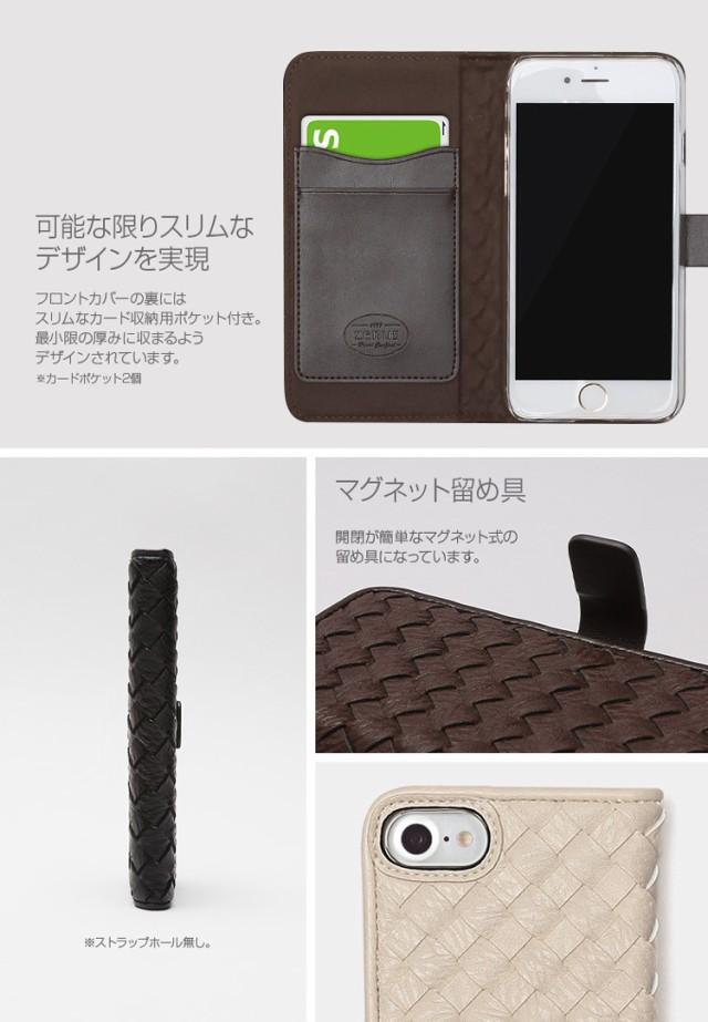 お取り寄せ iPhoneSE (第2世代/4.7inch/2020) iPhone8 iPhone7 ケース Dparks