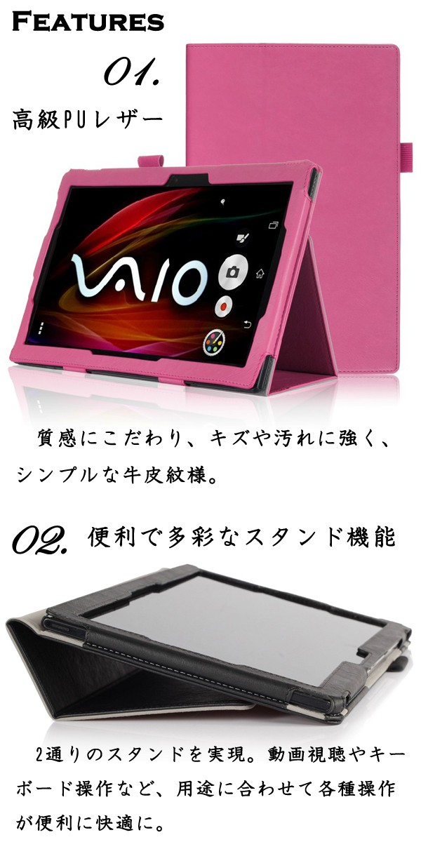 Sony Xperia z2 Tablet 用ケース
