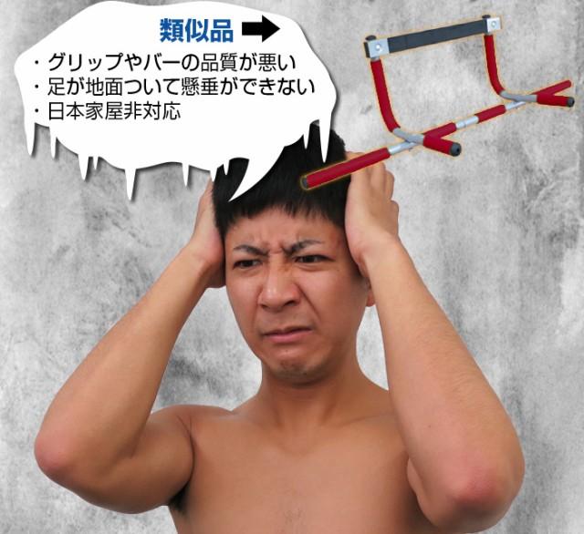 使えない懸垂器具