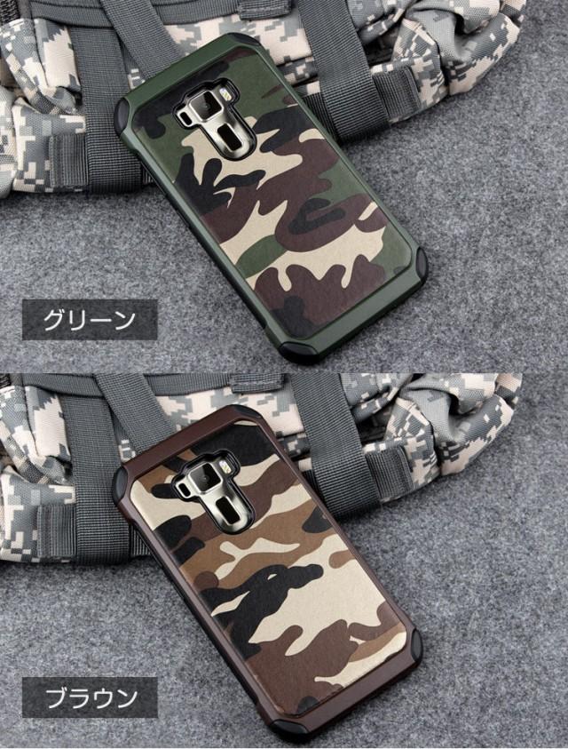 ZenFone 3 ZE520KL 背面ケース