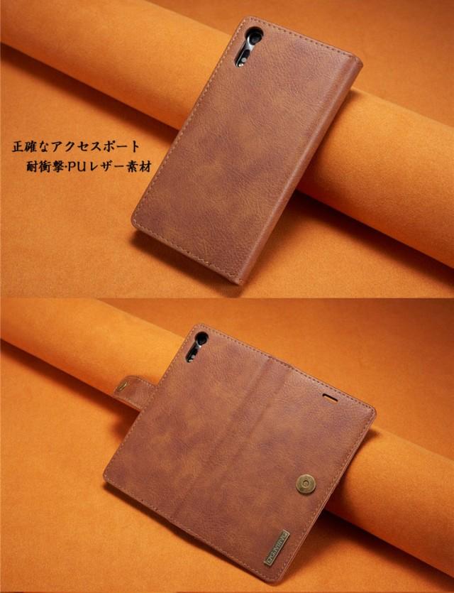 Xperia XZ 手帳型カバー