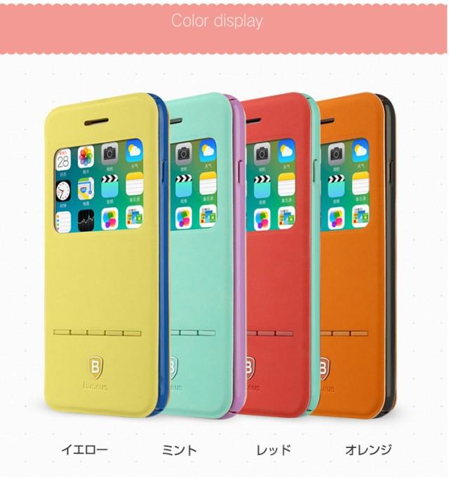 iPhone 6S plus 手帳ケース