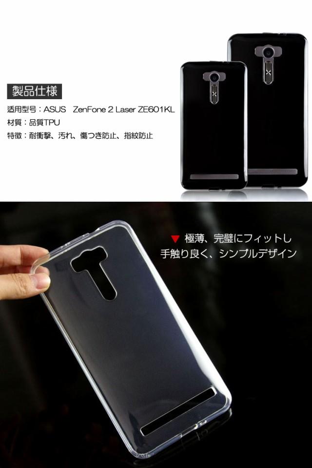 ASUS ZenFone 2 LASER LASER ZE601KL背面カバー/背面ケース