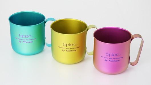 チタン抗菌カラーマグカップ