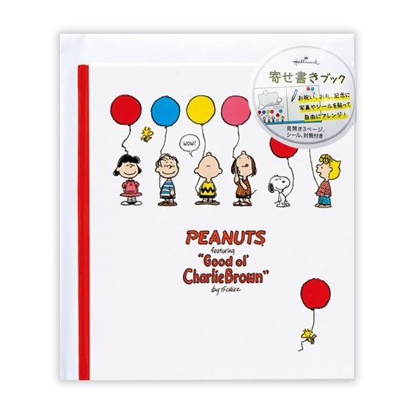 Hallmark ホールマーク Snoopyスヌーピー 寄せ書きブック 風船ii 3