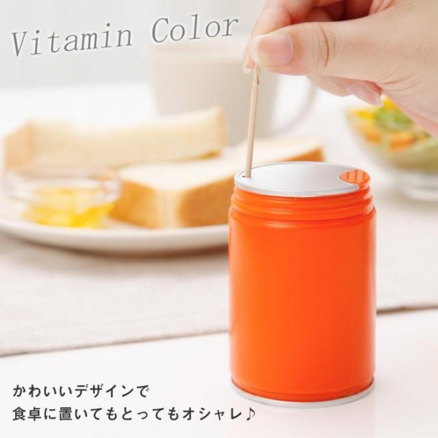 食卓に置いても可愛いオレンジ色です