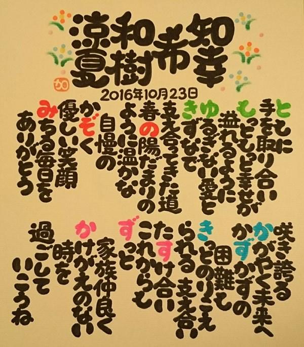 墨文字15
