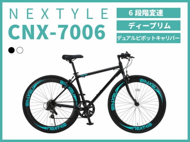 CNX-7006へのリンクです