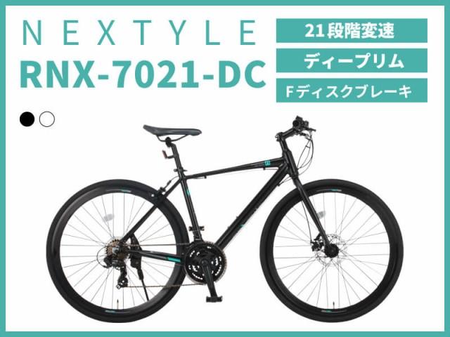 RNX-7021-DCへのリンクです