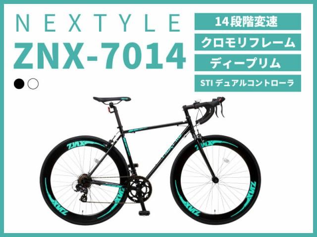 ZNX-7014へのリンクです