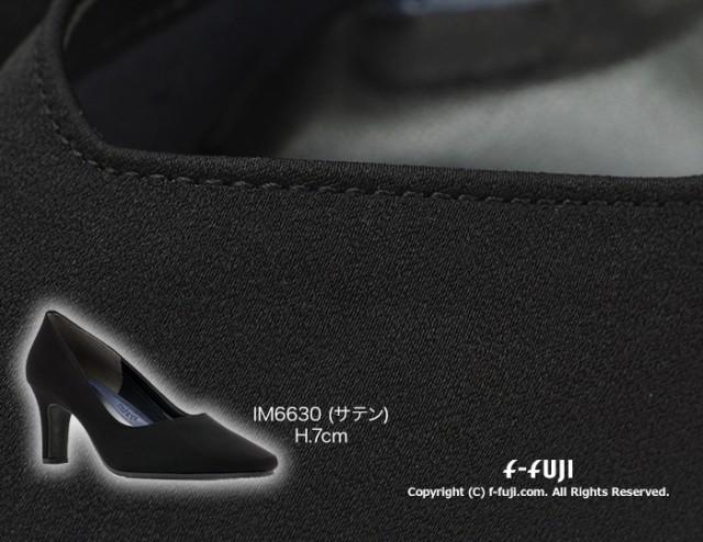 1906028995a8c 快適美脚 パンプス impact material IM-6630 レディース ブラック フォーマル ヒール7cm インパクトマテリアル 日本製