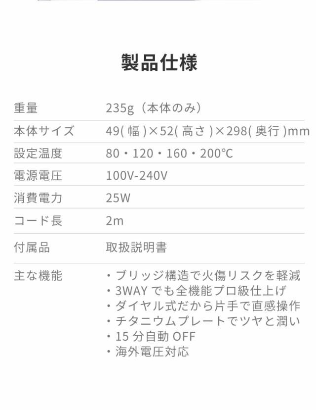 プロフェッショナルヘアアイロン3WAY(カールロールブラシストレート)マイナスイオンi38Areti(アレティ)i38BK/BL/PK海外対応