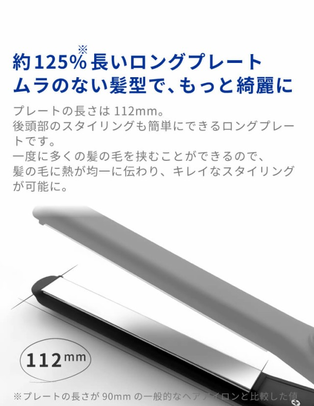 極細プロフェッショナルマイナスイオンストレートアイロン15mmブラックAreti(アレティ)i628BKヘアアイロン/海外対応