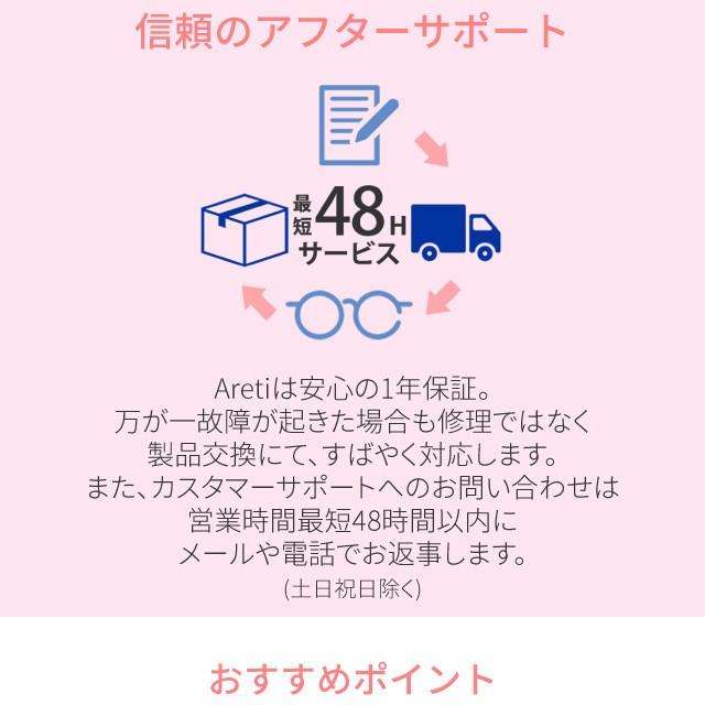 美顔器イオン導入器クラリティ:リンクル(S)ウォーム目元法令線Areti(アレティ)b1209/ギフト
