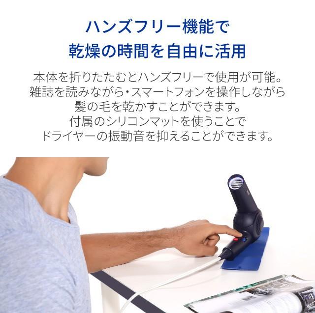 ドライヤー モイスト ヘアドライヤー Kozou インディゴ ヘアケア 赤外線LED マイナスイオン Areti (アレティ) d1621IDG/海外対応 海外兼用