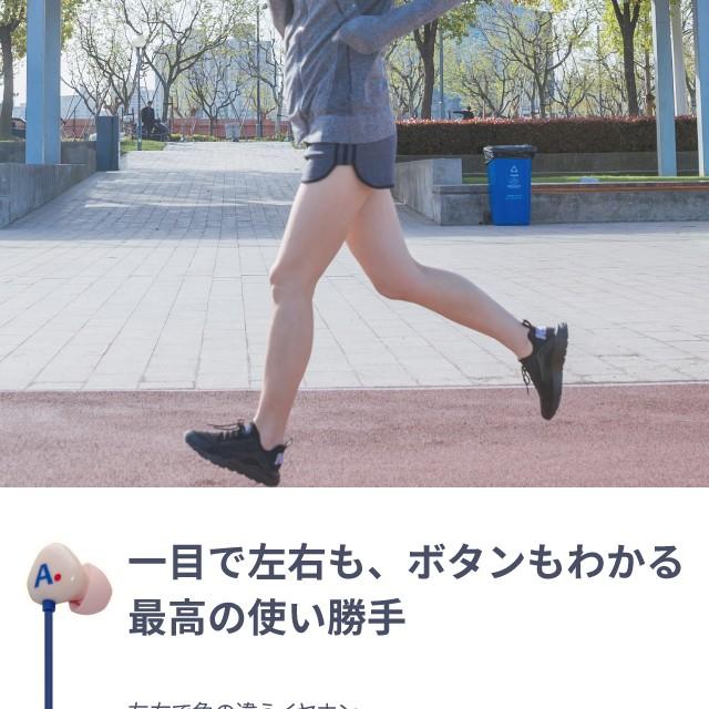 ワイヤレスイヤホンAreti(アレティ)KIKI e1835