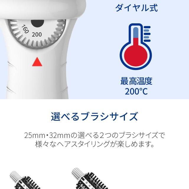 プロフェッショナルマイナスイオンロールブラシアイロン32mmAreti(アレティ)i709Aヘアアイロン/海外対応海外兼用