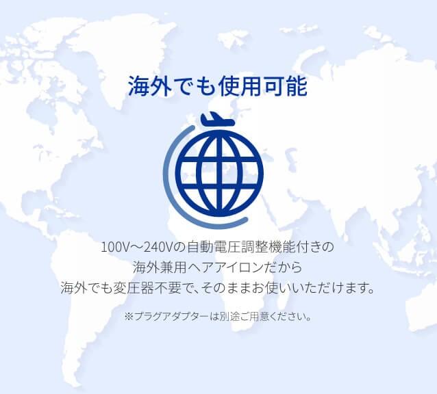 プロフェッショナルマイナスイオンカールアイロン26mmi84BKAreti(アレティ)i84BKヘアアイロン/海外対応海外兼用
