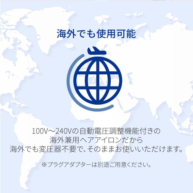 プロフェッショナルマイナスイオンカールアイロン32mmAreti(アレティ)i85Bヘアアイロン/海外対応海外兼用