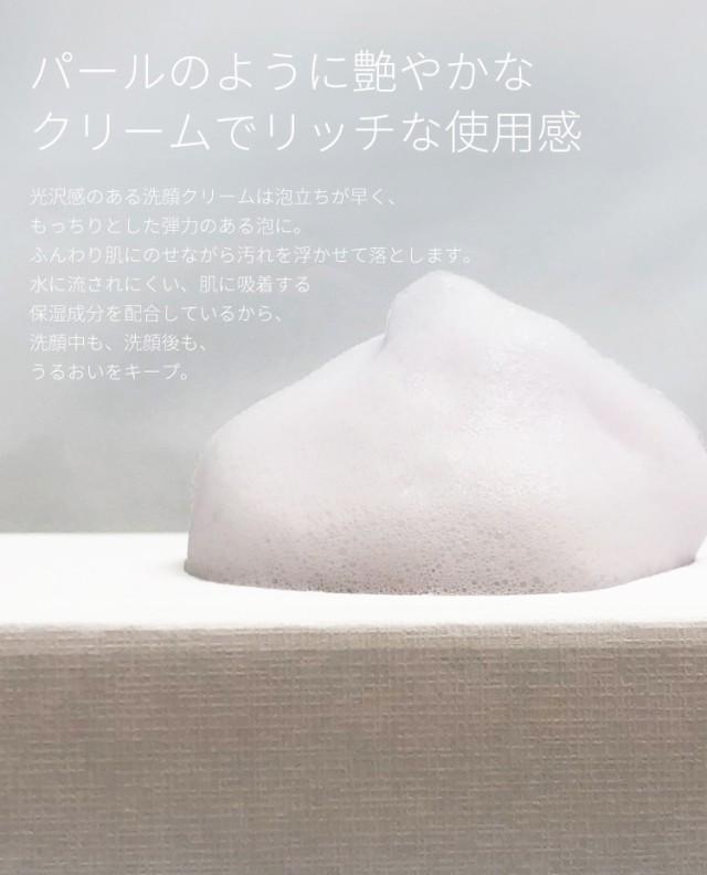 洗顔料MURASAKI