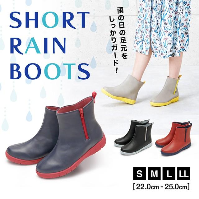 独自の優れた防水設計で、水ぬれ等から靴の中を守ります!
