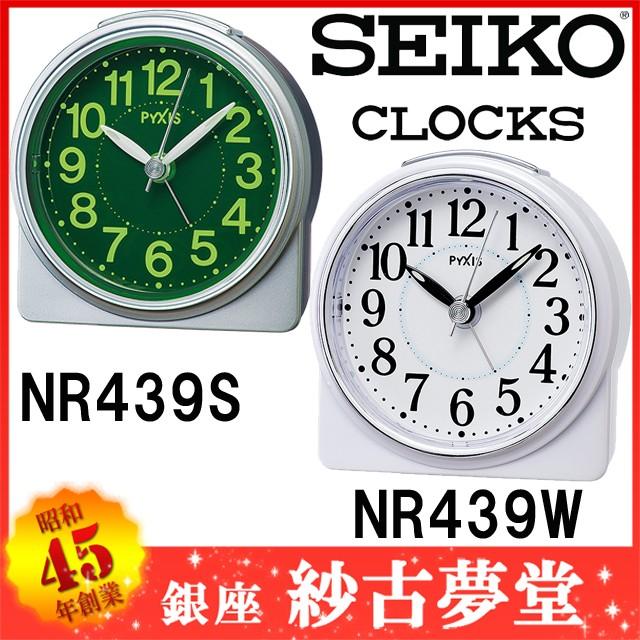 SEIKO CLOCK NR439W NR439S