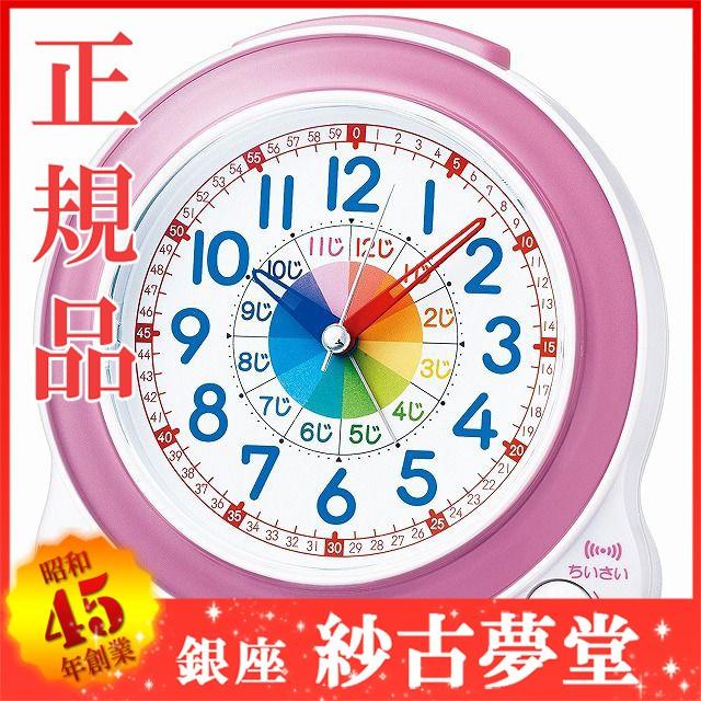 SEIKO CLOCK KR887P