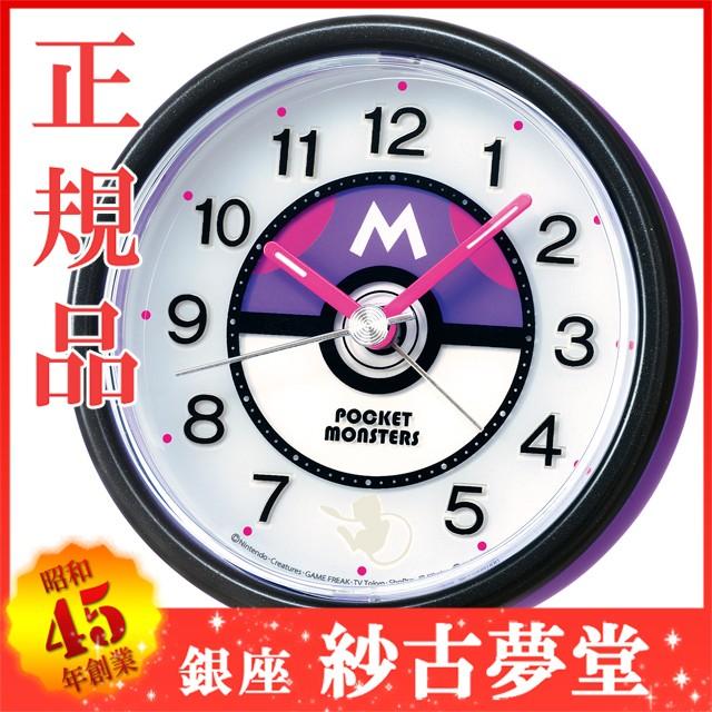 SEIKO CLOCK CQ420Z