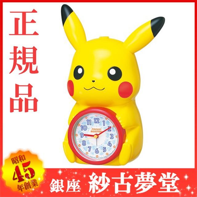 SEIKO CLOCK JF379A
