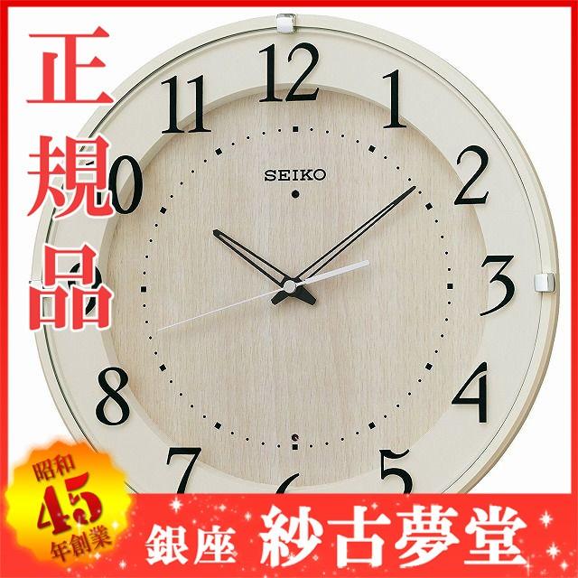SEIKO CLOCK KX397A