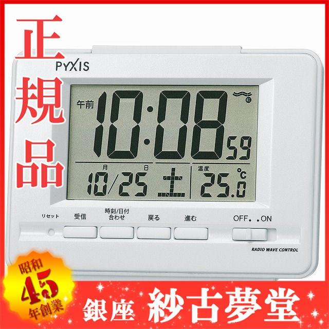 SEIKO CLOCK NR535H
