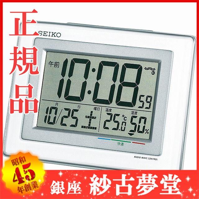SEIKO CLOCK SQ686W