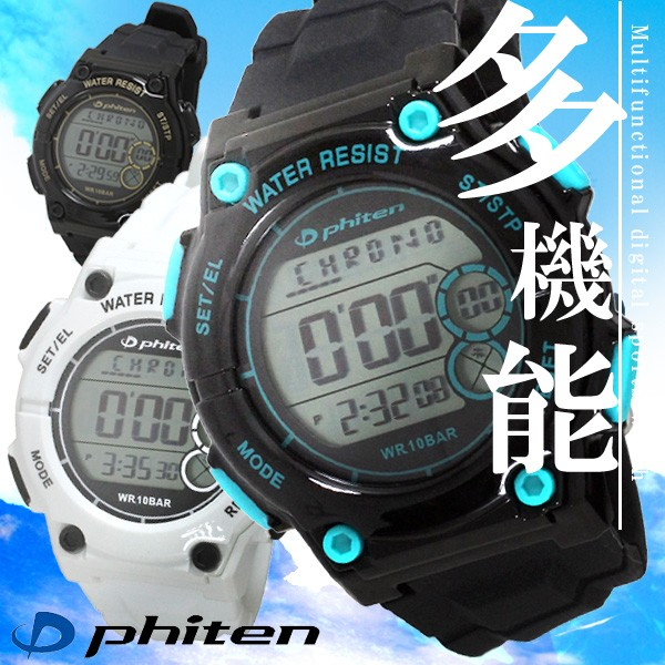 PHITEN PH-D073
