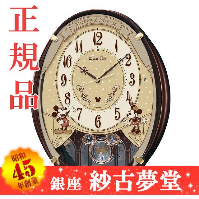 SEIKO CLOCK FW579B