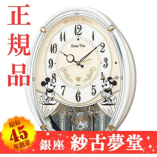 SEIKO CLOCK FW579W