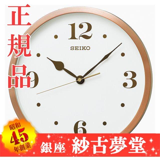 SEIKO CLOCK KX226P