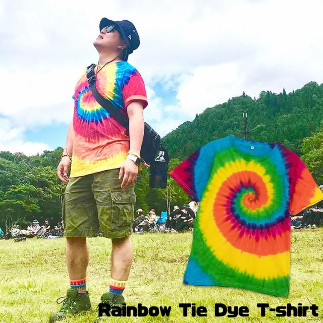 タイダイ tシャツ レインボー EDM ファッション ネオンカラー BOHO コーデ パリピ ファッション フェス ファッション アジアン エスニック
