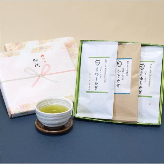 深蒸し煎茶【ゆしかざ】贈答用セット 慶事用ギフト 知覧・鹿児島産厳選の上級茶葉を使用した深蒸し煎茶の詰め合わせ