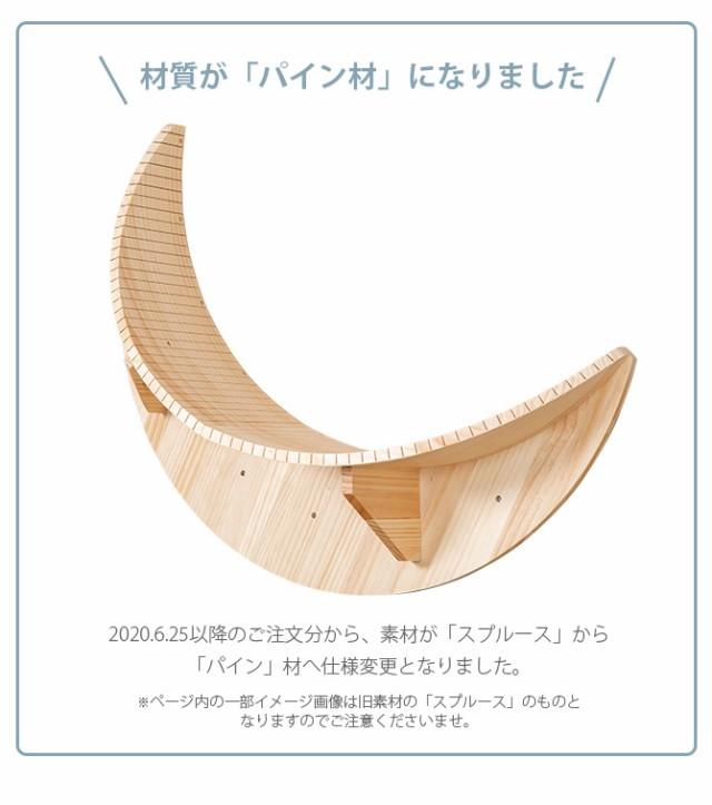 MYZOO マイズー Luna キャットステップ  猫 キャットステップ キャットウォーク 壁付け 壁掛け 月 木製 シンプル
