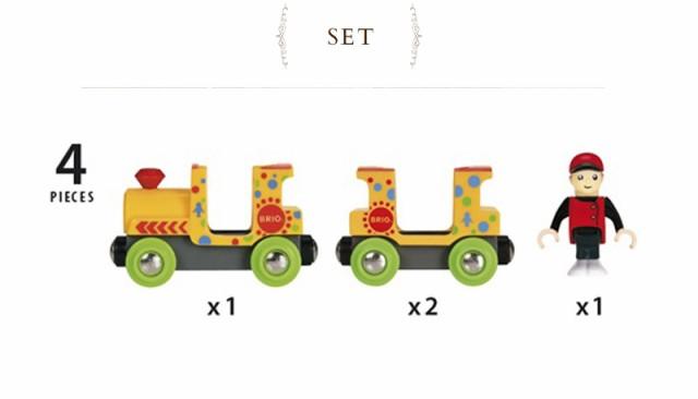 ブリオ ファンパークトレイン  33741 /木のおもちゃ/木製玩具/ウッドトイ/知育玩具/知育トイ/