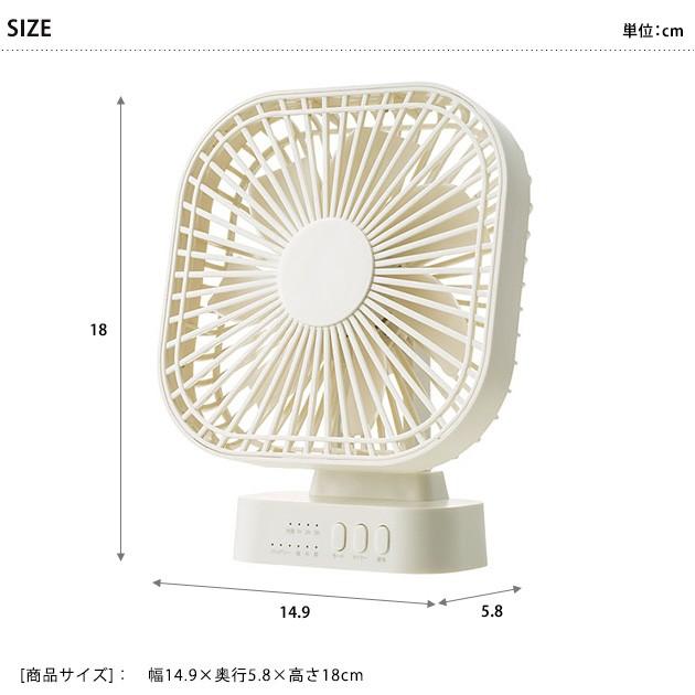 充電式 コードレスデスクファン  デスクファン 小型 扇風機 ファン 充電式 コードレス コンパクト シンプル おしゃれ マグネット
