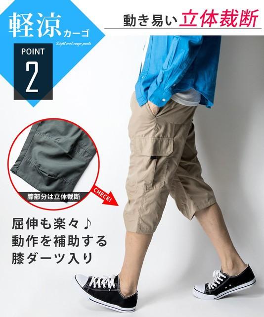 ハーフパンツ メンズ ひざ下 カーゴパンツ 7分丈 スポーツ 太め ゆったり 夏 クロップドパンツ 大きいサイズ 膝下 ポケット おしゃれ