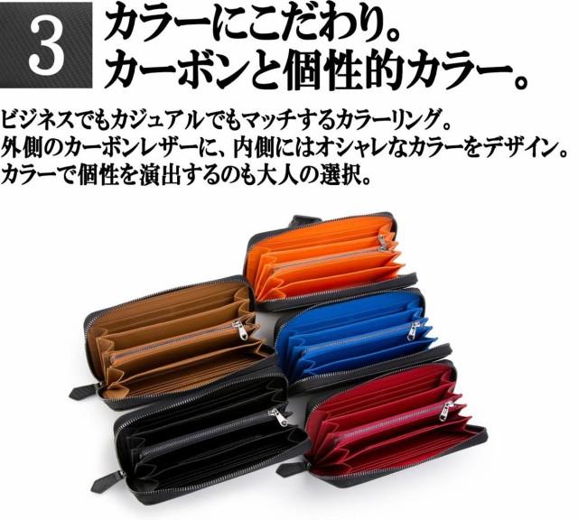 カーボンレザーと個性的なカラー。
