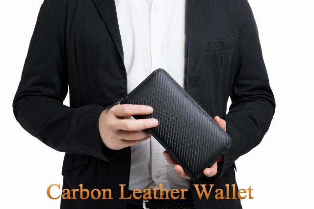 カーボンレザー長財布